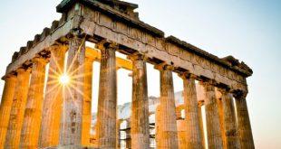 Gde su stari Grci čuvali svoj državni novac