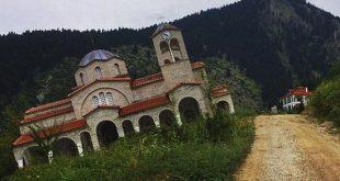 Ropoto grčko selo duhova koje neprestano tone